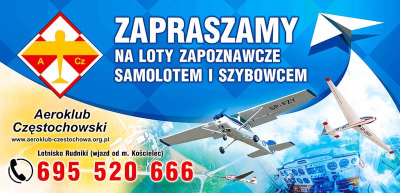 loty_zapoznawczw_acz